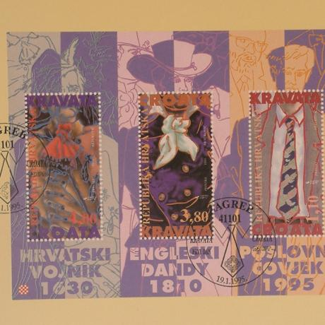 POST STAMPS. Artukovic, 1995